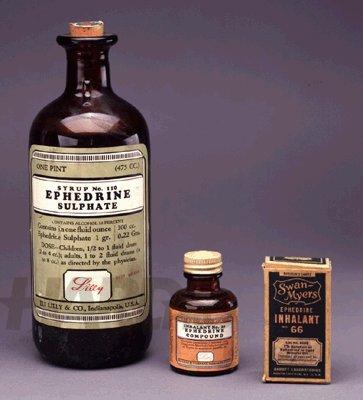 Бутилки Ephedrine Sulphate (1932) - ефедрин сулфат